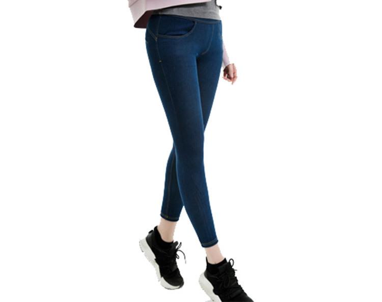 Super elastic comfortable jean fabric